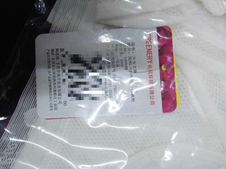 2件装少女文胸发育期无钢圈学生内衣女大童儿童文胸棉质透气小背心小女孩内衣 DBWX007白+白(夹棉款) 75A(下胸围68-72cm) 晒单图
