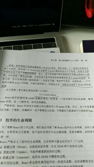 2017 初中语文 学霸错题笔记 (附高效训练册 漫画图解初一至初三) 晒单图