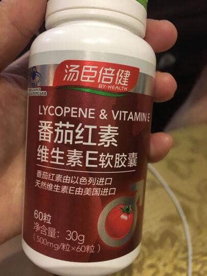 汤臣倍健 番茄红素维生素E软胶囊 500mg*60粒 VE 晒单图