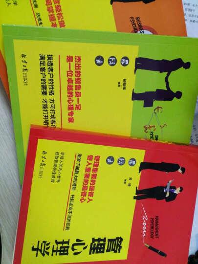 全6册 热卖畅销推荐 心理学销售书籍 打拼版心理学六步曲 心理学入门 非暴力沟通 沟通的艺术 晒单图