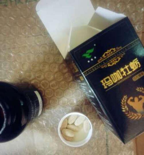 绿健园 玛咖牡蛎片 0.5gx60片 秘鲁黑玛卡精片男性马卡干片吗珈男用干果压片 1盒装 晒单图