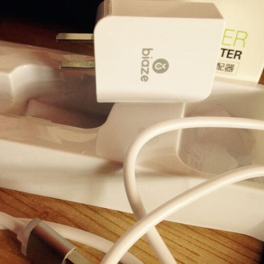 毕亚兹(BIAZE) 苹果8/7/6s数据线 锌合金 1.2米 白+5V/1A手机平板充电器 iPhone5s/7/8 Plus/X新iPad M1+K8 晒单图