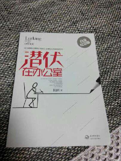 精益思想丛书:精益工具箱(原书第4版) 晒单图