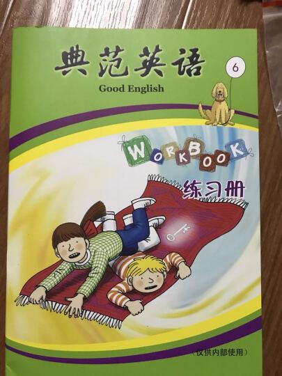 典范英语5级新版+趣味文化百科阅读 晒单图