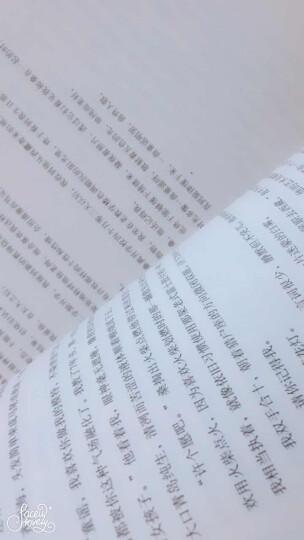 飞扬:第十五届新概念作文(获奖者范本小说卷) 晒单图