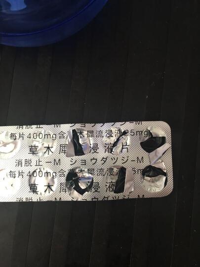 消脱止-M 草木犀流浸液片400毫克*30片 晒单图