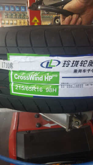 玲珑(LingLong) 轮胎/汽车轮胎 215/65R16 102H HP010 CROSS WIND 适配东风风行/狮跑/奥德赛【厂家直发】 晒单图
