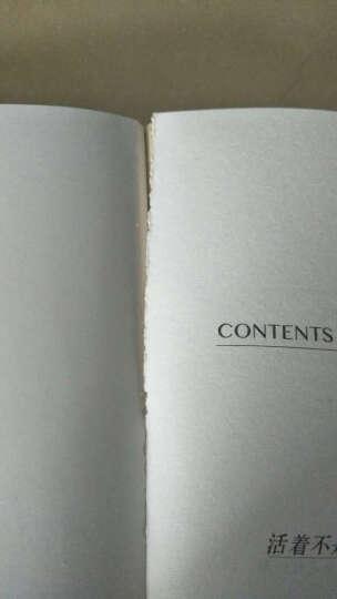 白岩松作品集:白说+幸福了吗+痛并快乐着+行走在爱与恨之间+万事尽头终将如意(共5册) 晒单图