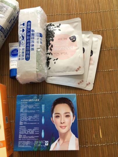 丹姿护肤品套装女化妆品套装补水保湿套装透亮润系列 净透嫩肤2件套(乳液*2赠洗颜泥) 晒单图