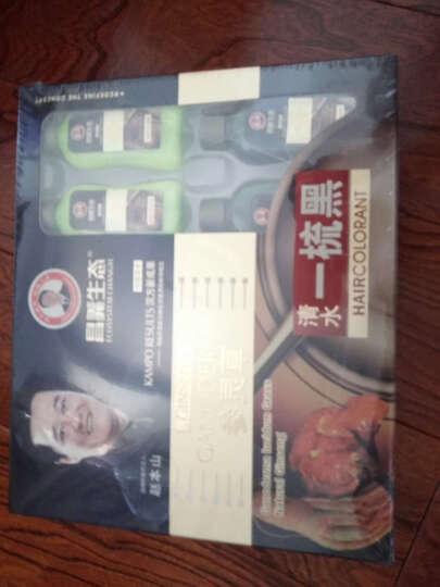 ZiBeak 艾草足贴30枚 祛湿足疗贴去湿气脚贴排湿足部护理非树之惠日本足贴 养护精华液50ml 晒单图