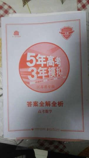 2018A版 高考数学(江苏专用)5年高考3年模拟 曲一线科学备考 晒单图