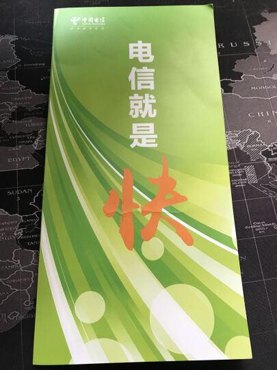 江苏电信 无限流量卡 4G上网卡手机卡电话卡 无线移动wifi热点套餐 国内流量不限 晒单图