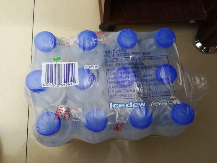 冰露包装饮用水550ml*12瓶/箱 整箱 晒单图