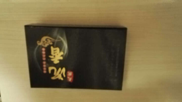 胡毅沉香 沉香烟丝 烟叶烟片 香薰泡茶 香烟伴侣 礼盒装 A级10克礼盒装 晒单图