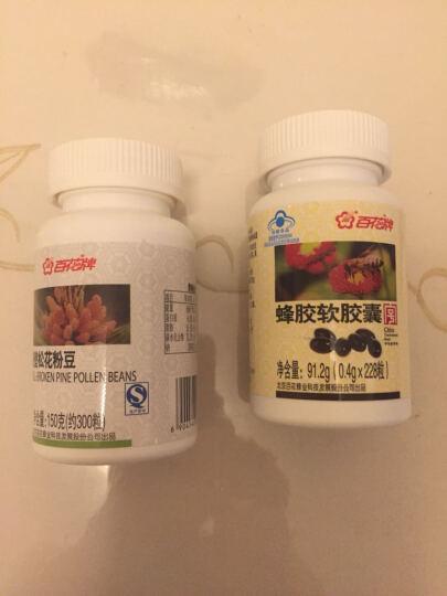 百花牌松花粉豆150g 晒单图