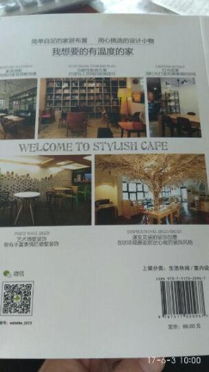 这不是咖啡馆,是我家 晒单图
