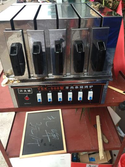 无烟烤串机羊肉串电烤箱电烧烤炉 标配 晒单图
