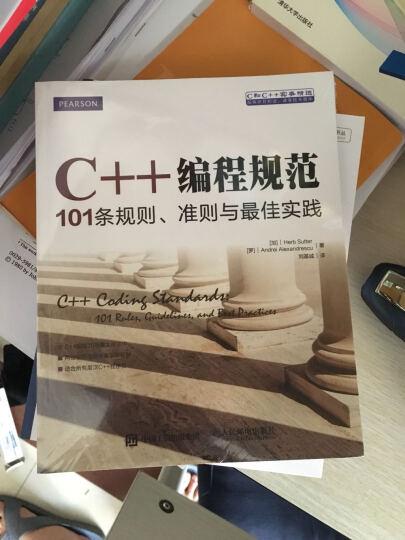 国外计算机科学教材系列:现代控制工程(第5版) 晒单图