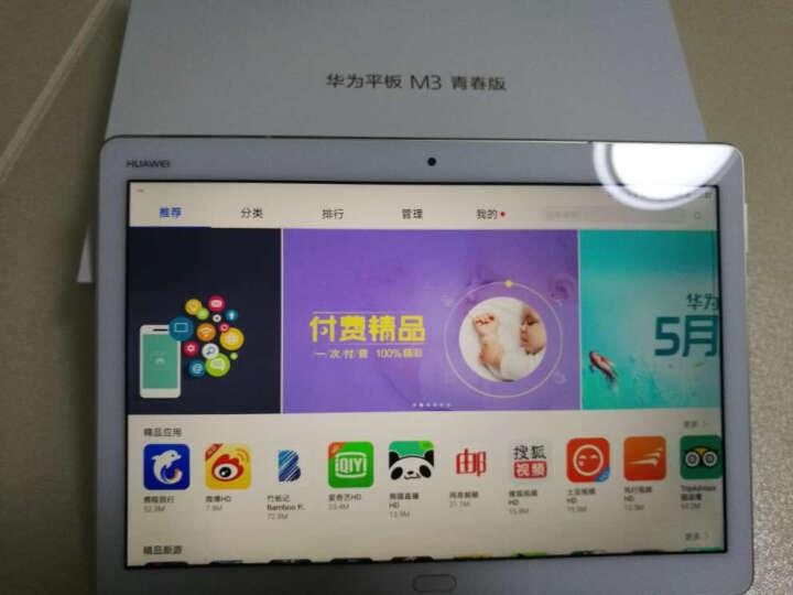 华为(HUAWEI) M3青春版平板电脑 10.1英寸 大屏安卓八核平板通话手机 3G+32G WiFi版本 苍穹灰 官方标配 晒单图