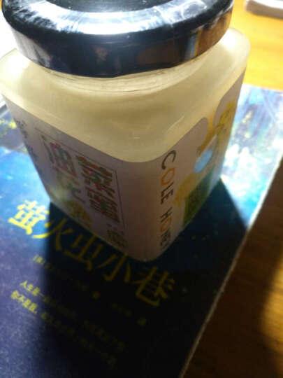 等蜂来 四川金堂油菜花蜂蜜  冰激凌一般的结晶蜂蜜 250g 尝鲜装 晒单图