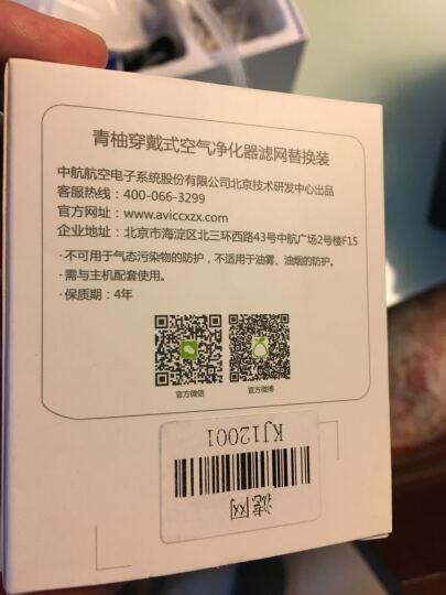 青柚配件【滤网】耗材3M技术丨三重过滤 中航电子 滤网 晒单图
