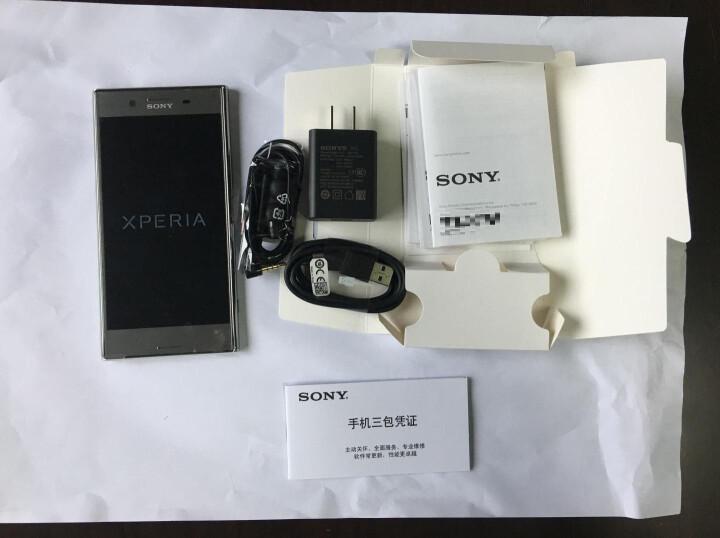 索尼(SONY) Xperia XZ Premium XZp 4K 移动联通双4G 手机 朱砂红 4G+64G 晒单图