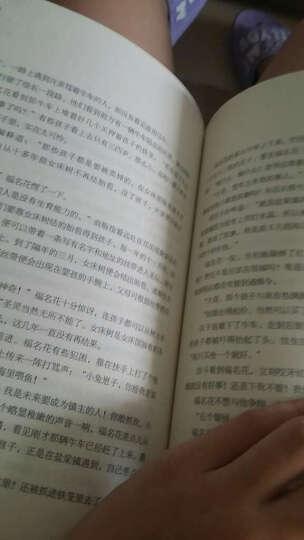 小小姐淑女文学馆千国纪系列1--龙鱼千国纪1·花之女床国(升级版 附赠:镜子姐姐致小淑女们的信) 晒单图