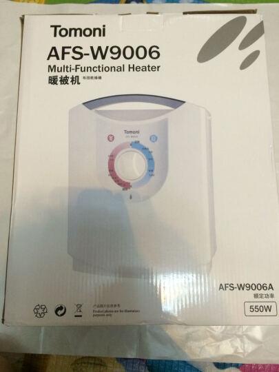 【今日必抢】日本TOMONI干衣机家用烘干机宝宝烘衣机风干机大功率速干除湿除螨烘被暖被机 9006A(送干衣袋) 晒单图