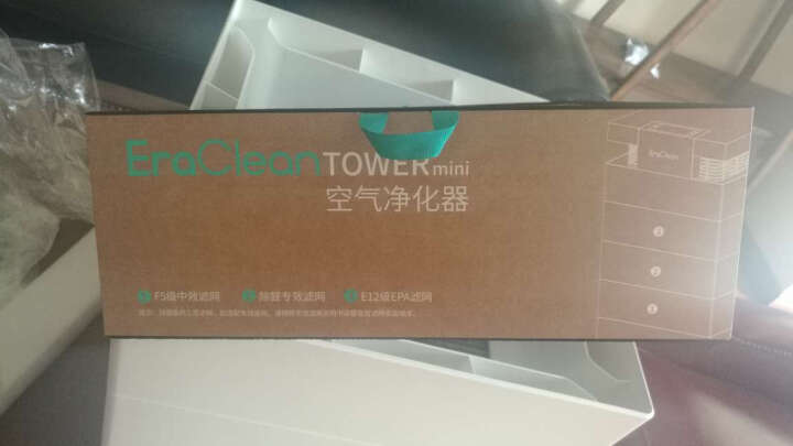 EraClean  Tower mini家用空气净化器 甲醛CCM>11500mg 除醛加强款KJ450F-T02 晒单图