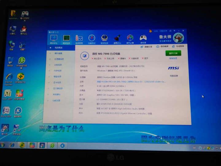 英特尔(Intel)G4500 奔腾双核 1151接口 盒装CPU处理器 晒单图