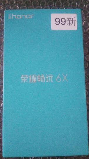 【二手99新】荣耀 畅玩6X 玫瑰金 4G+32G 全网通 晒单图