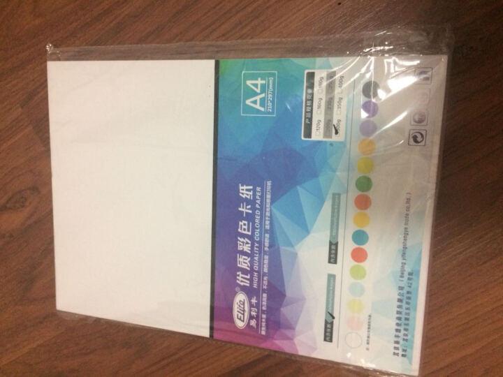 易利丰(elifo) 白卡纸 名片纸 厚卡纸 DIY手工纸 模型纸绘图纸彩激喷墨打印复印 A3+ 230克 晒单图