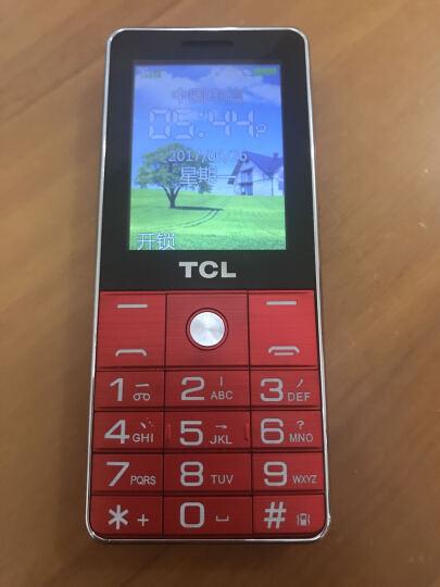 TCL CF189 电信老人机 天翼CDMA老人手机 红色 晒单图