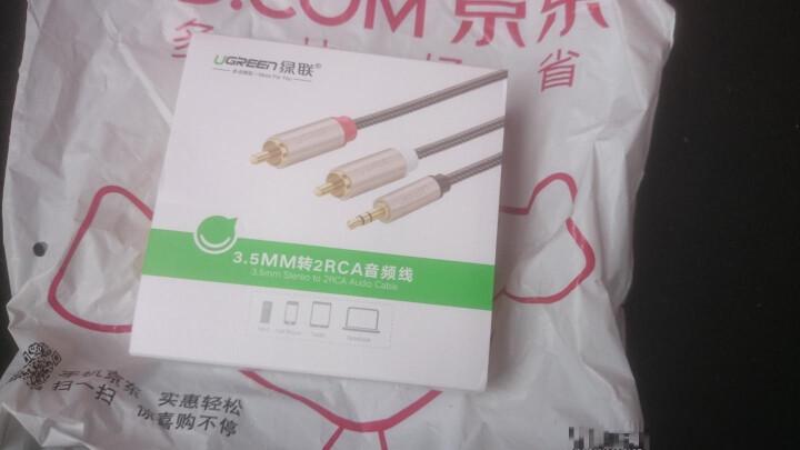 绿联(UGREEN)3.5mm音频线一分二 3.5转2RCA双莲花头公对公转接线 支持电脑手机连接音响 1.5米 20822 晒单图