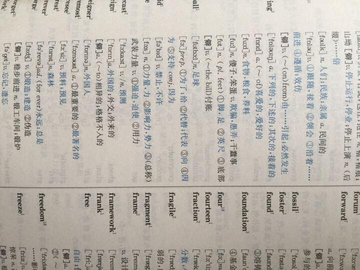 考研英语2018张剑考研黄皮书历年考研英语真题解析及复习思路(试卷版)(2005-2012) 晒单图