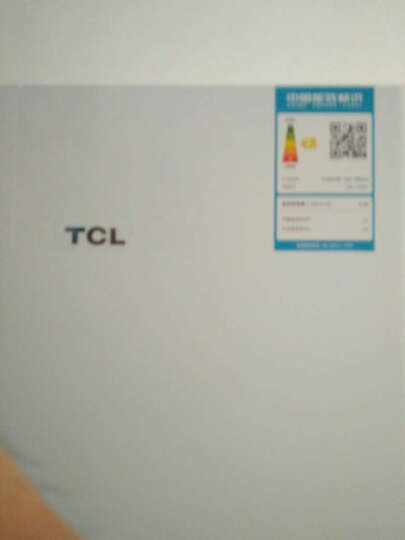 TCL 小型双门冰箱 一体成型 金属面板BCD-118KF1 118升 (闪白银)绑定自营 晒单图