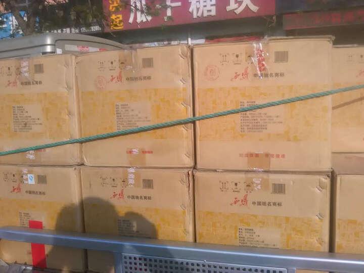 东方金宝 六味地黄丸 200丸 480丸/瓶 一瓶装 晒单图