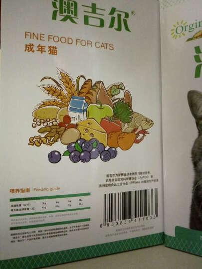 澳吉尔 猫粮 天然粮 猫食 成年猫 主粮 贵族英短暹罗加菲猫宠物猫粮 5kg 晒单图
