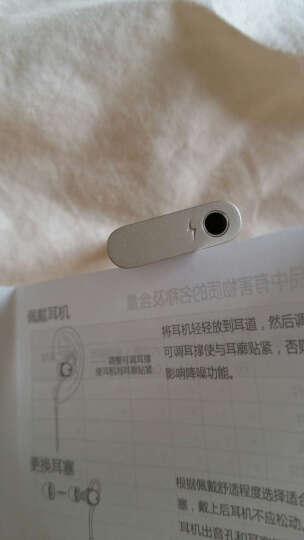 华为(HUAWEI)主动降噪耳机2  3.5mm接口 全方位降噪 圈铁双单元 舒适佩戴 小巧轻便 出差神器 香槟金AM185 晒单图
