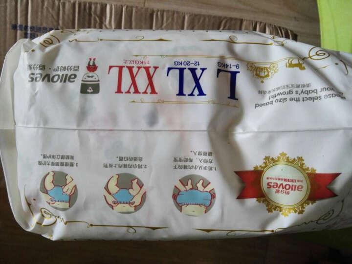 天线宝宝 优乐绵吸 婴儿拉拉裤 成长裤 小内裤型 L/XL/XXL码 XL20片*3 晒单图