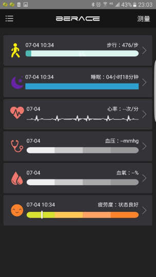 博之轮(BOZLUN)智能手环华为小米通用男女运动防水手表心率血压监测 计步器来电提醒腕带 白色光学心率血氧血压版 晒单图