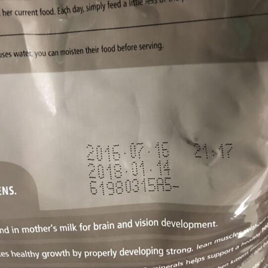 澳洲进口 冠能PRO PLAN 幼猫成长配方猫粮3kg 晒单图