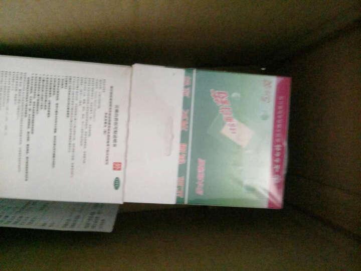 云南白药创可贴 5片 透明防水(163167) 10盒50片 晒单图