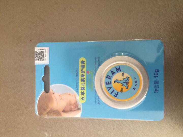 五羊 婴儿童电热蚊香液新生儿宝宝驱蚊防蚊套装 晒单图