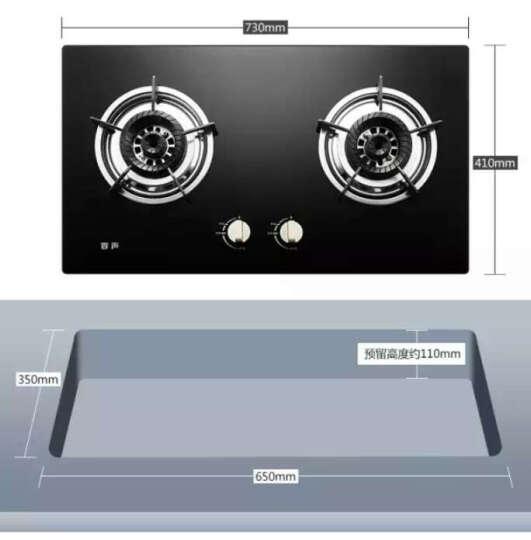 容声 油烟机灶具烟灶套装燃气灶RS03PE+RQ02L 双电机自动洗 蒸汽洗+燃气灶玻璃面板 天然气 晒单图