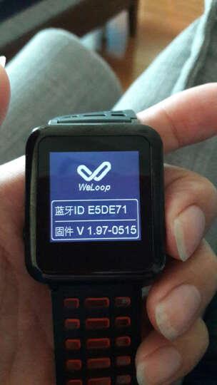 WeLoop唯乐Hey 3S多功能GPS智能运动手表 动态心率监测 30天续航 50米深度防水 来电消息内容显示提醒炫彩红 晒单图