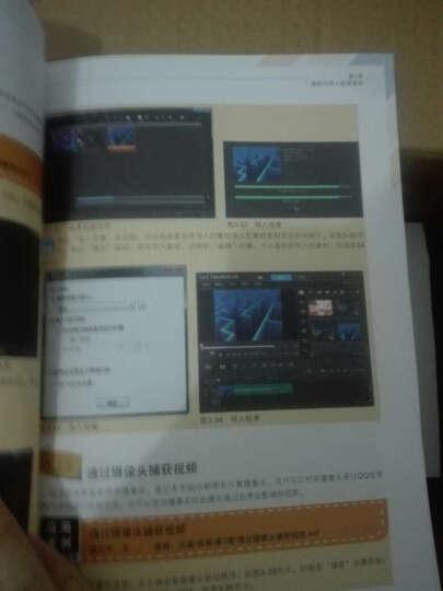 会声会影X8视频剪辑完全自学一本通(全彩)(含DVD光盘1张) 晒单图