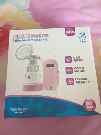 小白熊 智秀电动吸奶器/便携吸乳器USB供电 HL-0892 晒单图