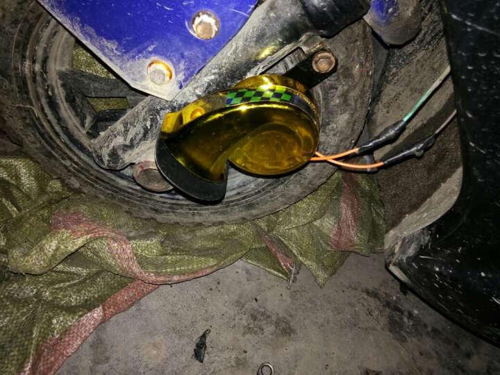 美蒂亚汽车喇叭踏板摩托车蜗牛喇叭改装配件 响汽车电动车助力车12V蜗牛高音喇叭防水 黄色一个装 晒单图