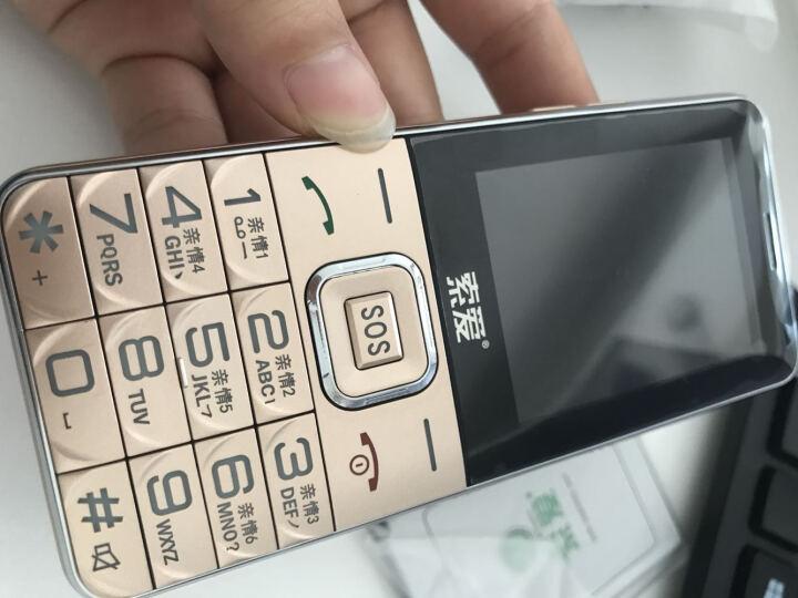索爱(soaiy)T618 移动联通老人手机 直板老年手机 全语音播报 双卡双待 持久待机 奢华金 晒单图